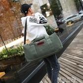 旅行袋大容量手提旅行包手提行李包袋長途單肩搬家旅行袋大包男手提包女免運  全館免運
