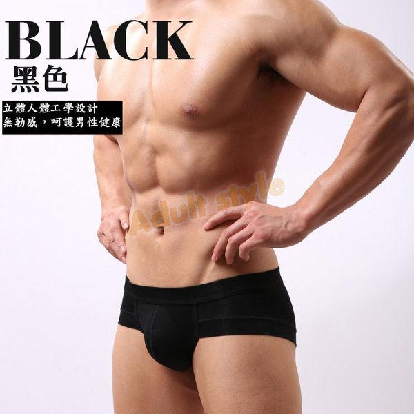 男內褲 性感 三角褲 莫代爾人體工學(黑色)U型艙囊袋防勒低腰內褲-L號『滿千88折』