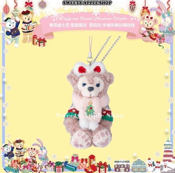 (現貨&樂園實拍圖)東京迪士尼 聖誕限定 Duffy and Friends' Christmas Delights 雪莉玫 手機吊飾娃娃