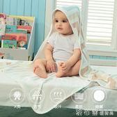 嬰兒抱被新生兒冬嬰兒包被抱毯寶寶紗布襁褓包巾表層純棉 法布蕾輕時尚