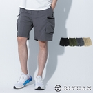 【OBIYUAN】工裝短褲 素面 拉鍊 多口袋 抽繩 休閒褲 五分褲 4色【X69236】