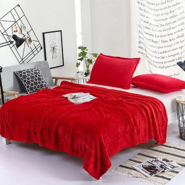 [現貨] 保暖純色雙面法蘭絨多功能蓋毛毯 雙面絨毛超柔寶寶絨柔軟純色保暖禦寒毯子【QZZZ45008】