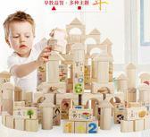 兒童益智積木玩具1-2周歲男孩子嬰兒寶寶女孩早教識字玩具3-6周歲 全館免運