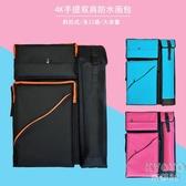 畫袋美術袋4k畫包畫板包個性潮流外出寫生便攜存畫袋美術藝考專用 京都3CYJT