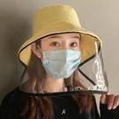 防飛沫帽子 韓國防曬漁夫帽潮帶面罩防護帽子防唾沫唾液遮臉戶外隔離防飛沫帽 寶貝計畫 618狂歡