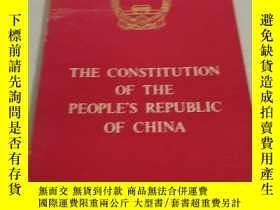 二手書博民逛書店THE罕見CONSTITUTION OF THE PEOPLE S REPUBLIC OF CHINA 中華人民共