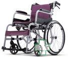 【24期零利率】康揚 鋁合金輪椅 飛揚105 手動輪椅 SM-150.5(超值好禮2選1)
