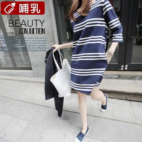 *桐心媽咪.孕婦裝*【CC0408】細膩風韻.條紋寬鬆哺乳衣/哺乳裙-藍色