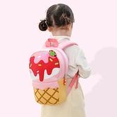 兒童背包 學生背包 女孩書包幼兒園1-3-5歲可愛兒童防走失小背包寶寶雙肩包