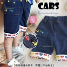 男孩最愛~電繡彩色小汽車反摺短褲(310542)【水娃娃時尚童裝】