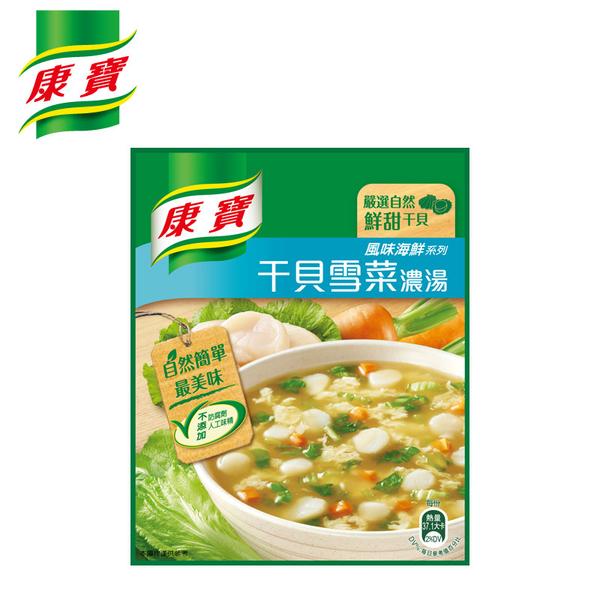 康寶濃湯 自然原味干貝雪菜(2入)