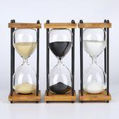 沙漏復古桌面擺件禮品畢業生日禮物計時器時間沙漏30分鐘兒童【限時特惠九折起下殺】