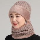 中老年人保暖毛線帽