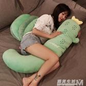 孕婦枕頭護腰側睡側臥枕夾腿睡覺抱枕神器u型孕期托腹靠枕睡枕女 雙十二全館免運