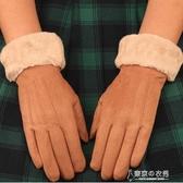 手套 真皮手套男士女士冬季加絨加厚保暖綿羊皮手套騎行開車摩托車薄款-  【快速出貨】