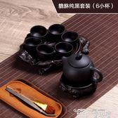 杯具 紫砂干泡台茶具套裝功夫家用日式辦公室茶盤茶杯茶壺整套簡約陶瓷 童趣屋