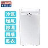 禾聯HERAN 4-6坪 冷暖除濕移動式冷氣 移動式空調 HPA-3FDH