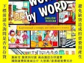 二手書博民逛書店Word罕見By WordY255562 Molinsky, Steven J. Prentice Hall
