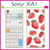 Sony XA1 G3125 5吋 創意彩繪系列手機殼 個性背蓋 磨砂手機套 經典圖案保護套 錄音機保護殼