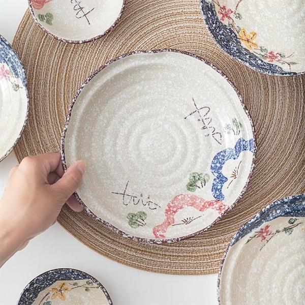 餐具套餐 4個裝 創意日式手繪雪花釉陶瓷餐具套裝盤子不規則碟子菜盤子家用【快速出貨】