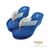 Paidal 優雅水波紋膨膨氣墊美型厚底拖鞋涼鞋-藍