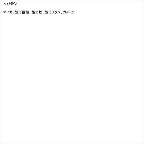【數量限定】日本ONLY MINERALS 超微粒子天然礦物腮紅(櫻花粉) 3g