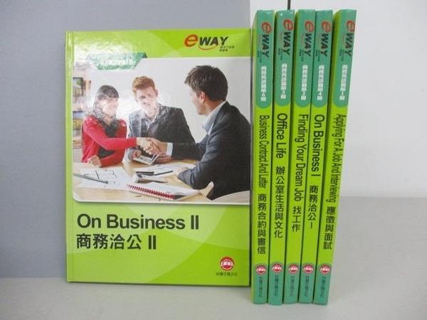 【書寶二手書T3/語言學習_RGY】eway商務英語篇_1~6冊合售_商務洽公_找工作等