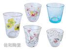 ~佐和陶瓷餐具~【XL04112-1CA...