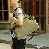 男包手提包男休閒單肩包男士包包韓版斜背包帆布包學生背包旅行包