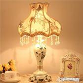 床頭燈 檯燈臥室床頭燈 歐式北歐復古創意現代簡約暖光婚房公主溫馨浪漫 Cocoa YTL
