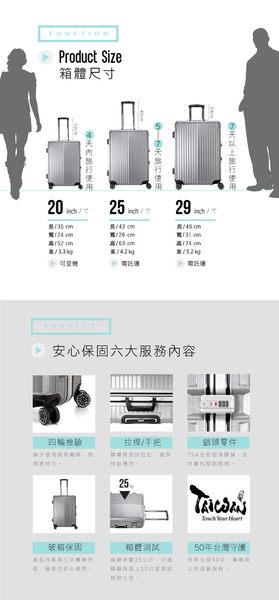 AOU 絕美時尚升級版 25吋PC防刮亮面飛機輪鋁框旅行箱(香檳金)90-021B