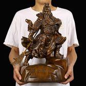 開光關公擺件招財關公像關公佛像供奉神像