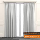 EZSO 極簡直條細紋窗紗 兩片式 寬140x高240cm以內