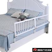 床護欄寶寶嬰兒童老人防摔實木床擋板床欄桿折疊薄墊【探索者戶外生活館】