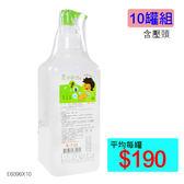 【醫康生活家】潔淨寧乾洗手 500ml(附壓頭)-10罐組