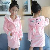 女童睡袍公主珊瑚秋冬季加厚保暖寶寶法蘭絨睡衣長款家居兒童浴袍