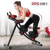 健腹器健身器材家用懶人收腹機腹肌健身器運動瘦腰器美腰機XW(行衣)