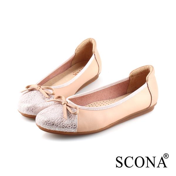 SCONA 蘇格南 全真皮 簡約舒適娃娃鞋 粉膚色 22803-2