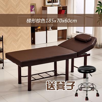 折疊 美容床  按摩推拿理療美體床家用艾灸火療紋繡床美容院專用