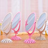 鏡子化妝鏡便攜臺式梳妝鏡