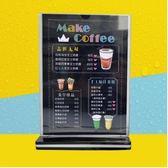 創意臺牌壓克力臺卡製作餐桌菜單透明臺簽展示牌 沸點奇跡