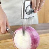 不銹鋼洋蔥叉 洋蔥切 插肉針 304 蔬菜 水果 切菜 保護器 切片 固定器【P464】米菈生活館