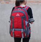登山包 60升70升運動雙肩包男大容量女旅行李背包旅游學生書包登山包戶外TW【快速出貨八折搶購】