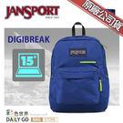 JANSPORT後背包包15吋筆電包大容...