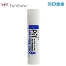 TOMBOW 蜻蜓 辦公用強力口紅膠 PT-TP (支)