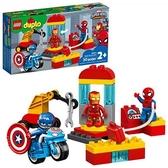 LEGO 樂高 DUPLO 超級英雄實驗室 10921漫威復仇者超級英雄(29 件)