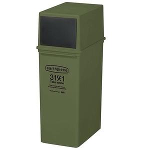 【日本Like it】earthpiece 前開式可堆疊垃圾桶25L -綠色