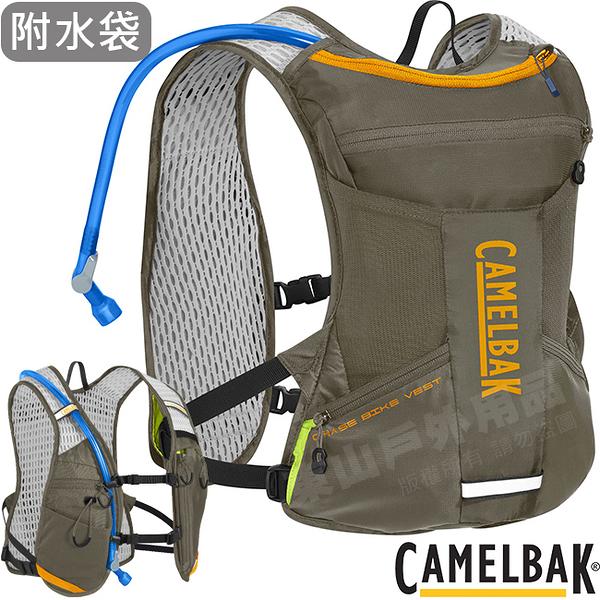 CamelBak 1477201000灰綠 慢跑越野水袋背心-附1.5L水袋 Chase運動登山水袋背包/路跑單車背包