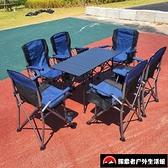戶外便攜式野餐蛋倦桌椅簡易宣傳桌折疊桌子【探索者】