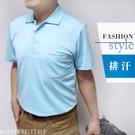 【大盤大】(C38799) 男 現貨 台灣製 口袋涼感排汗衣 吸濕排汗衫 抗UV 百搭 速乾 反領運動衫